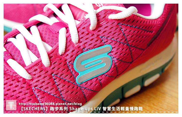 【SKECHERS】跑步系列 Shape-ups LiV 智慧生活輕量慢跑鞋