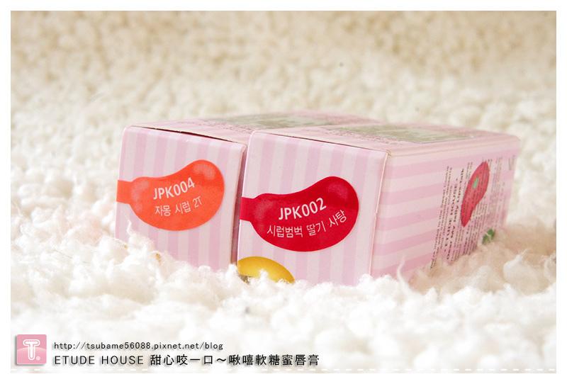 003-ETUDE HOUSE_啾嘻軟糖蜜唇膏_購買色.jpg