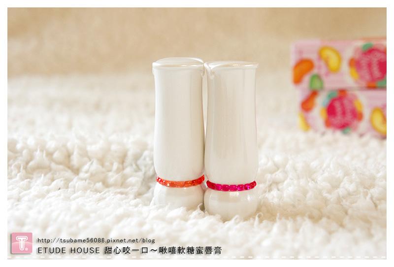 004-ETUDE HOUSE_啾嘻軟糖蜜唇膏_實品.jpg