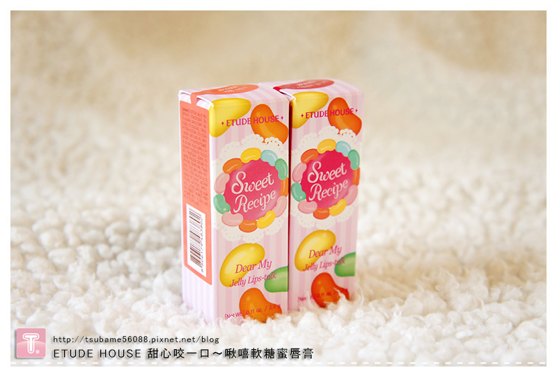 002-ETUDE HOUSE甜心咬一口_啾嘻軟糖蜜唇膏.jpg