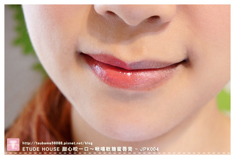 008-EH_啾嘻軟糖蜜唇膏_JPK004.jpg