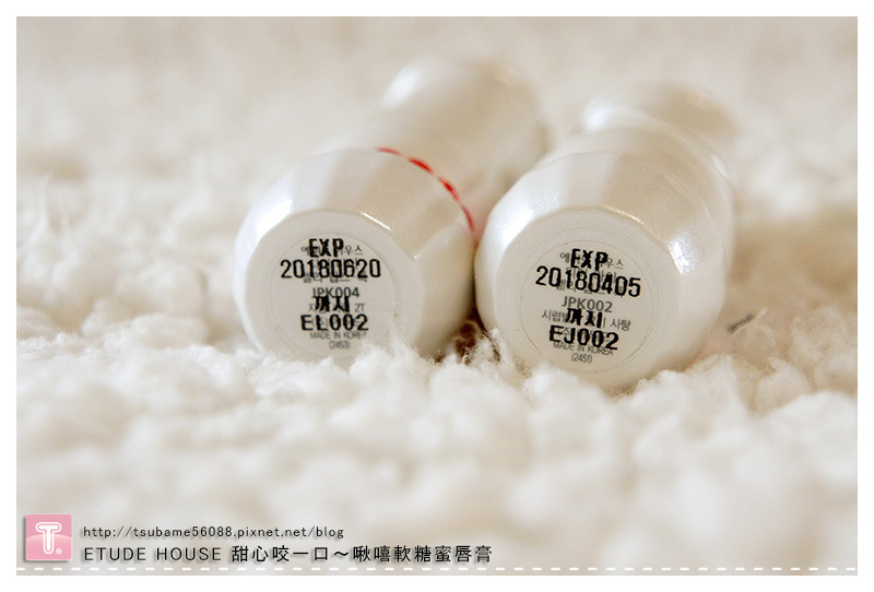 020-ETUDE HOUSE甜心咬一口_製造日期.jpg