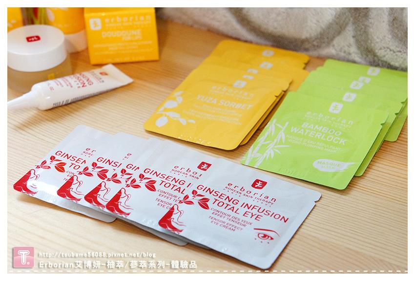 5日明星體驗組-【柚萃活力保濕霜】、【蔘萃活膚抗痕眼霜】、【竹萃活力保濕晶凍】