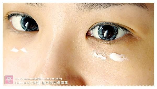 蔘萃活膚抗痕眼霜