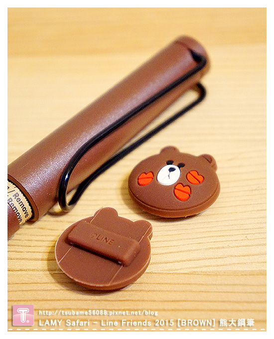 LAMY Safari - Line Friends 2015 [BROWN] 熊大鋼筆