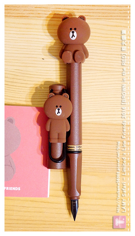 LAMY Safari - Limited x Line Friends 2016 [BROWN in the RED] 熊大鋼筆
