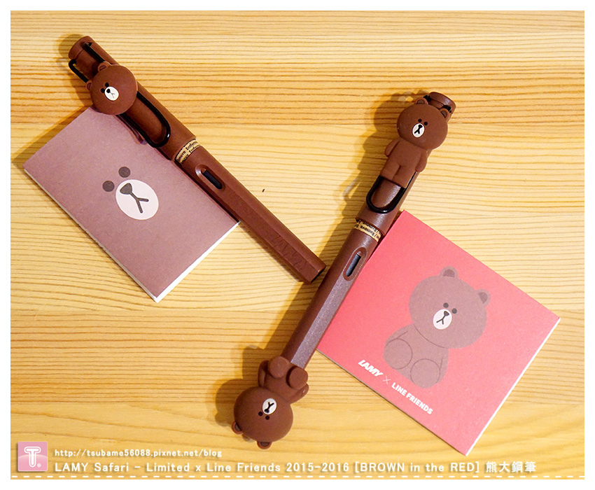 LAMY Safari - Limited x Line Friends 2015-2016 [BROWN in the RED] 熊大鋼筆