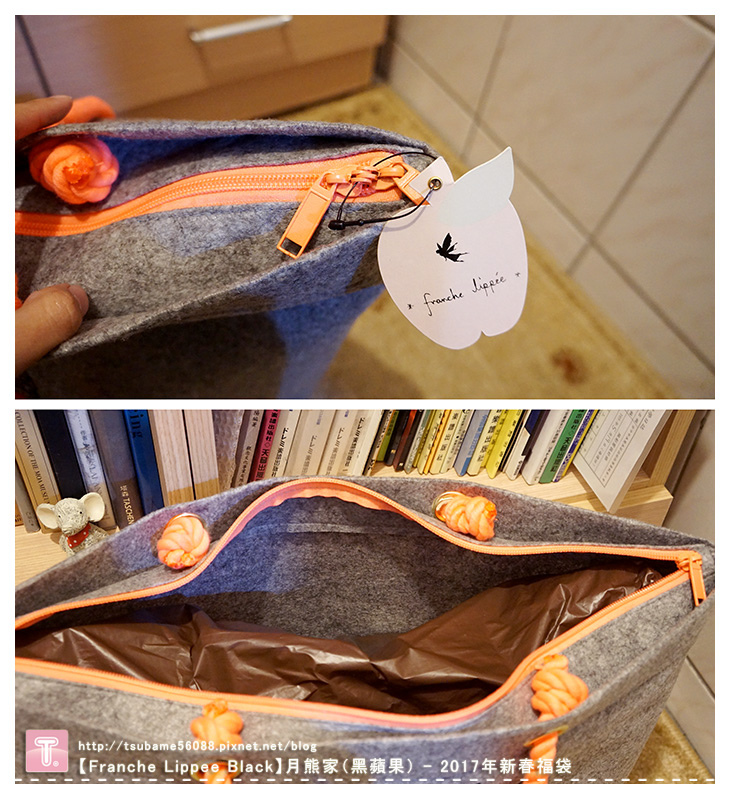 A003-福袋扣.JPG