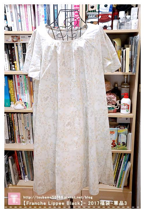 D001-洋裝.JPG