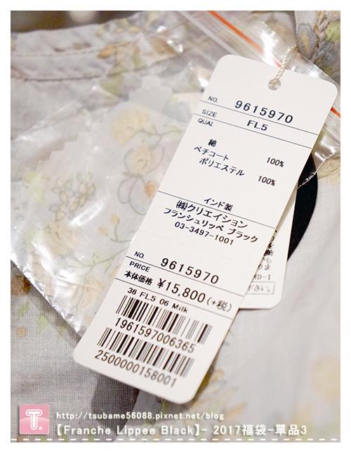 D005-洋裝價格.JPG