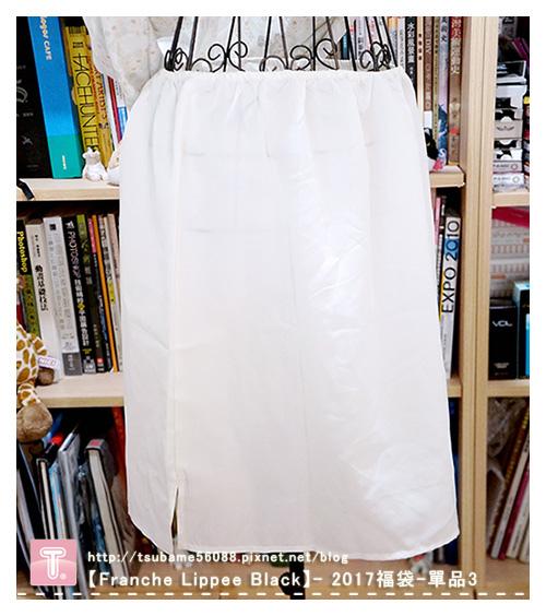 D004-洋裝內襯裙.JPG