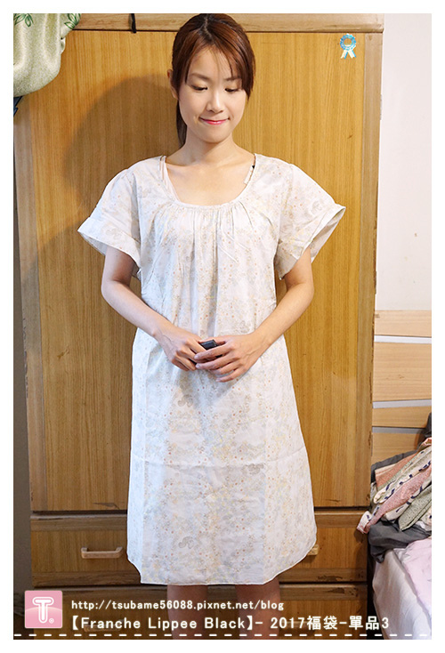 D006--洋裝實穿1.JPG