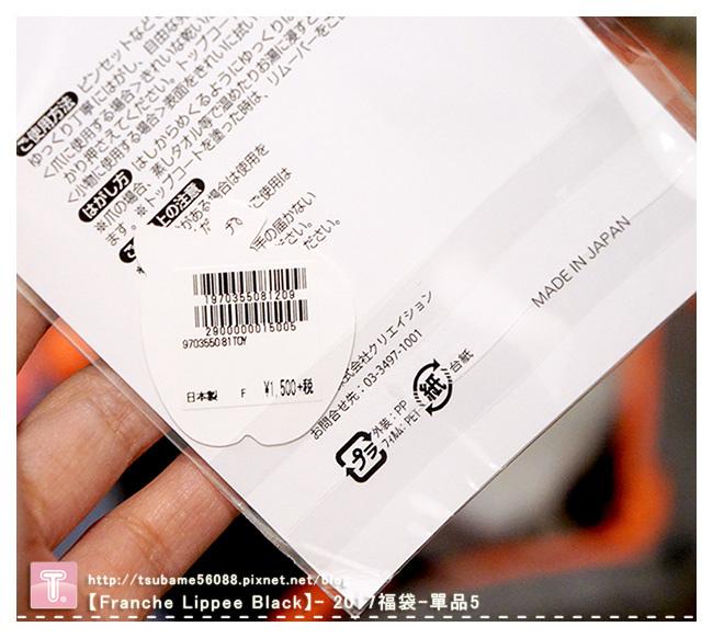F002-價格.JPG