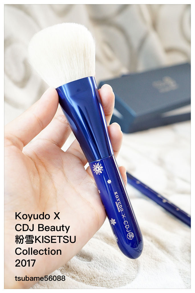Koyudo X CDJ Beauty 粉雪KISETSU Collection 2017