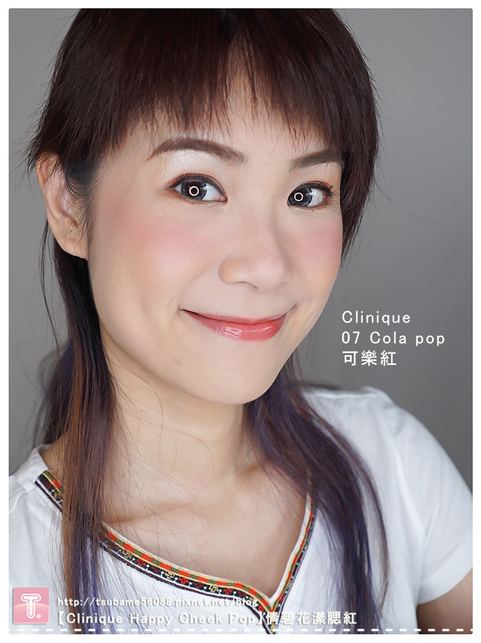 【Clinique Happy Cheek Pop】倩碧花漾腮紅#7 Cola pop -5