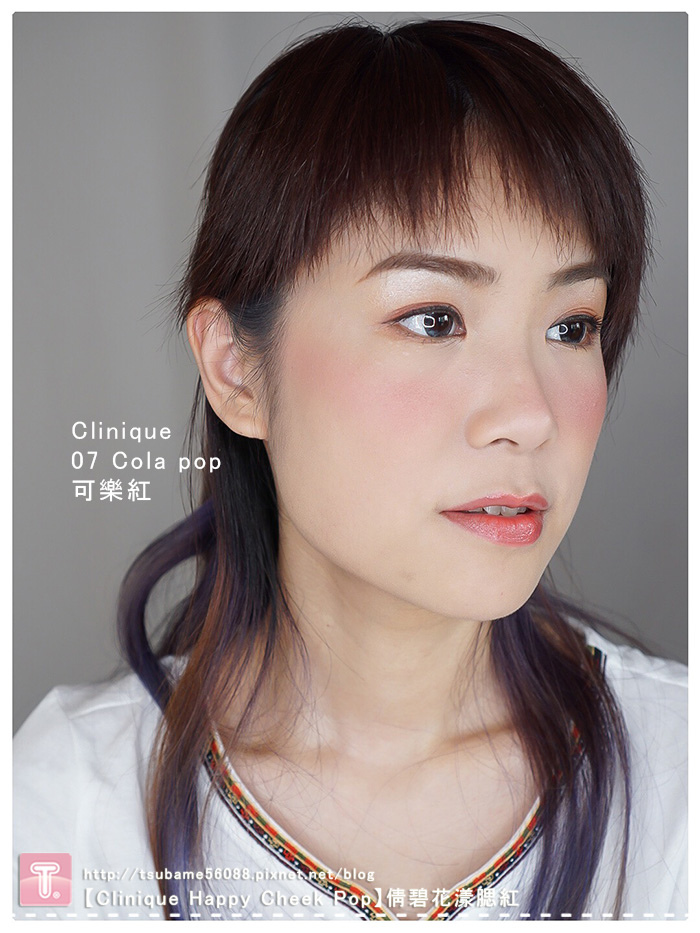 【Clinique Happy Cheek Pop】倩碧花漾腮紅#7 Cola pop -3