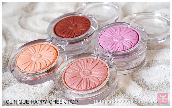 【Clinique Happy Cheek Pop】倩碧花漾腮紅#7,8,14,15