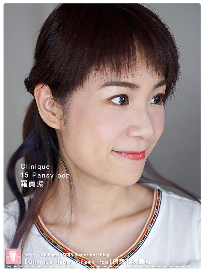 【Clinique Happy Cheek Pop】倩碧花漾腮紅#15 Pansy pop-4