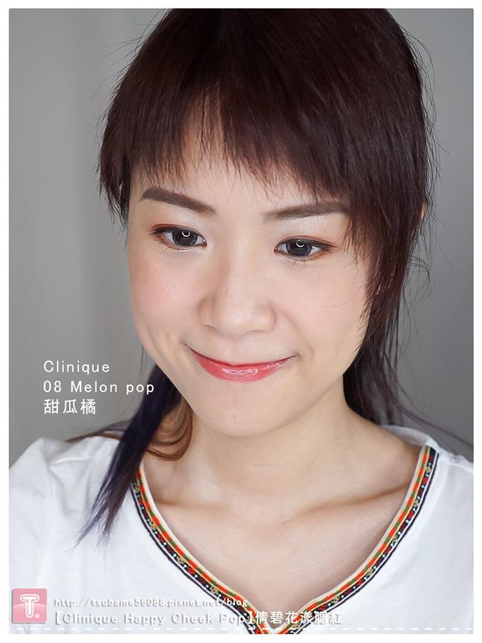 【Clinique Happy Cheek Pop】倩碧花漾腮紅#8 Melon pop-4
