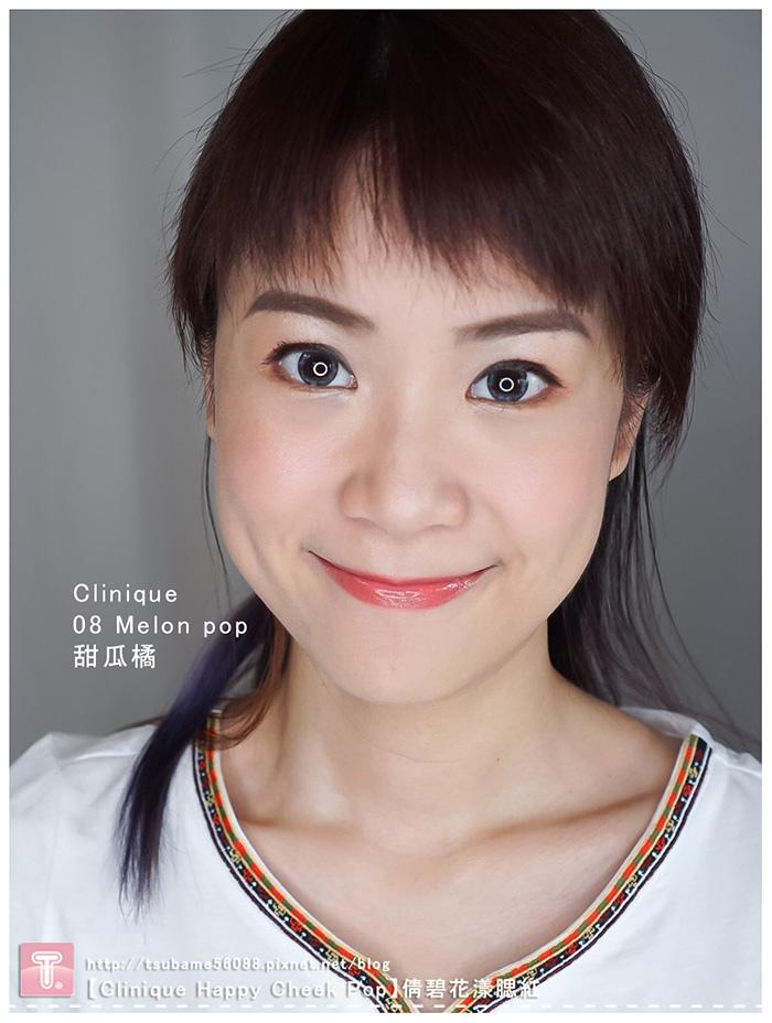 【Clinique Happy Cheek Pop】倩碧花漾腮紅#8 Melon pop-2