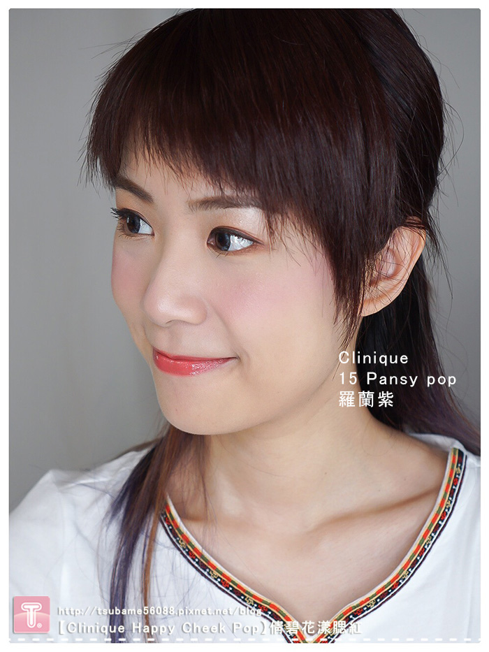 【Clinique Happy Cheek Pop】倩碧花漾腮紅#15 Pansy pop-3