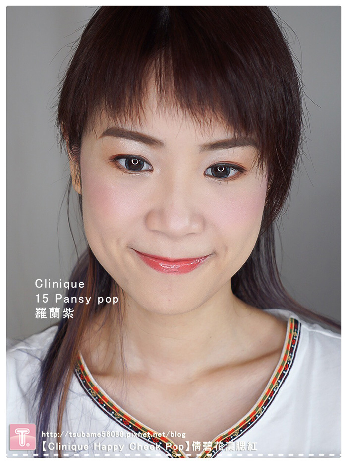 【Clinique Happy Cheek Pop】倩碧花漾腮紅#15 Pansy pop-2