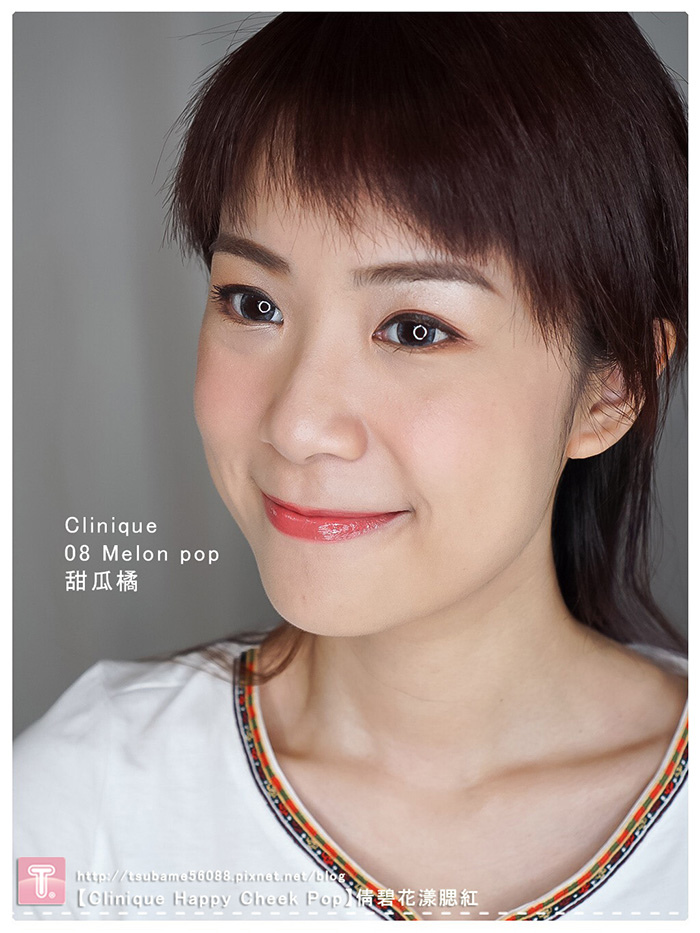 【Clinique Happy Cheek Pop】倩碧花漾腮紅#8 Melon pop-3