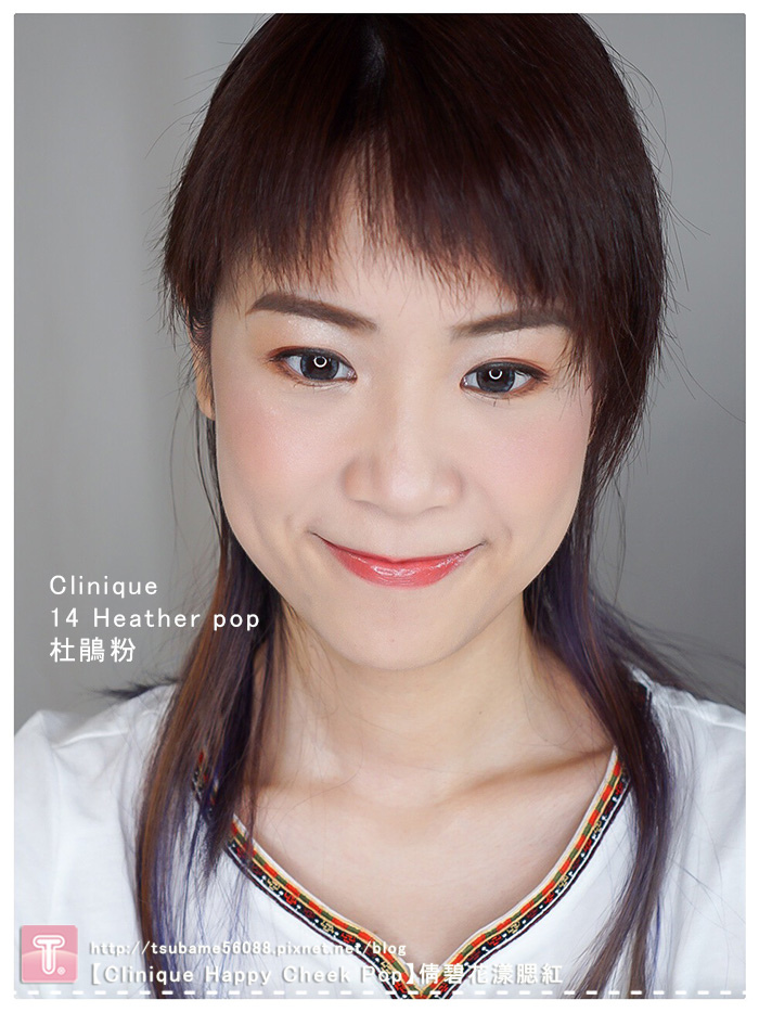 【Clinique Happy Cheek Pop】倩碧花漾腮紅#14 Heather pop-3