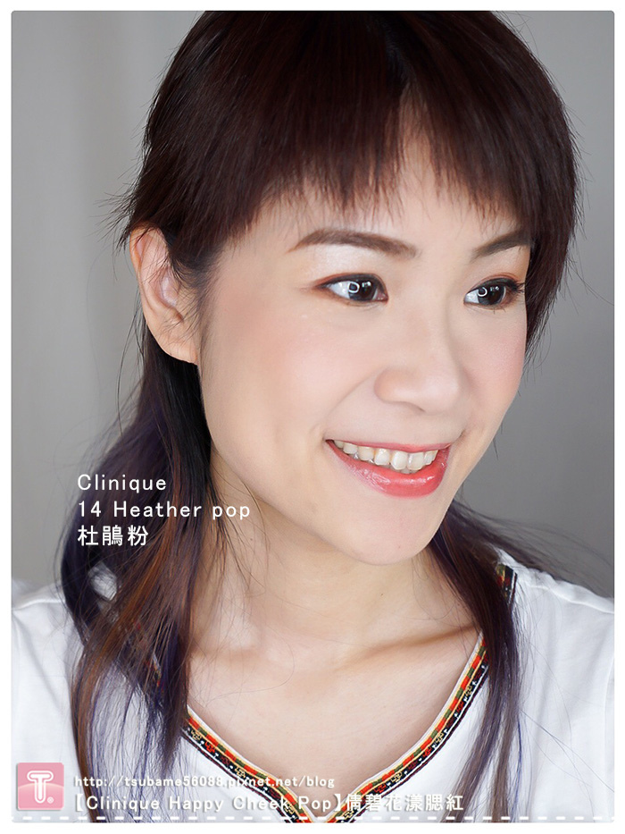 【Clinique Happy Cheek Pop】倩碧花漾腮紅#14 Heather pop-2