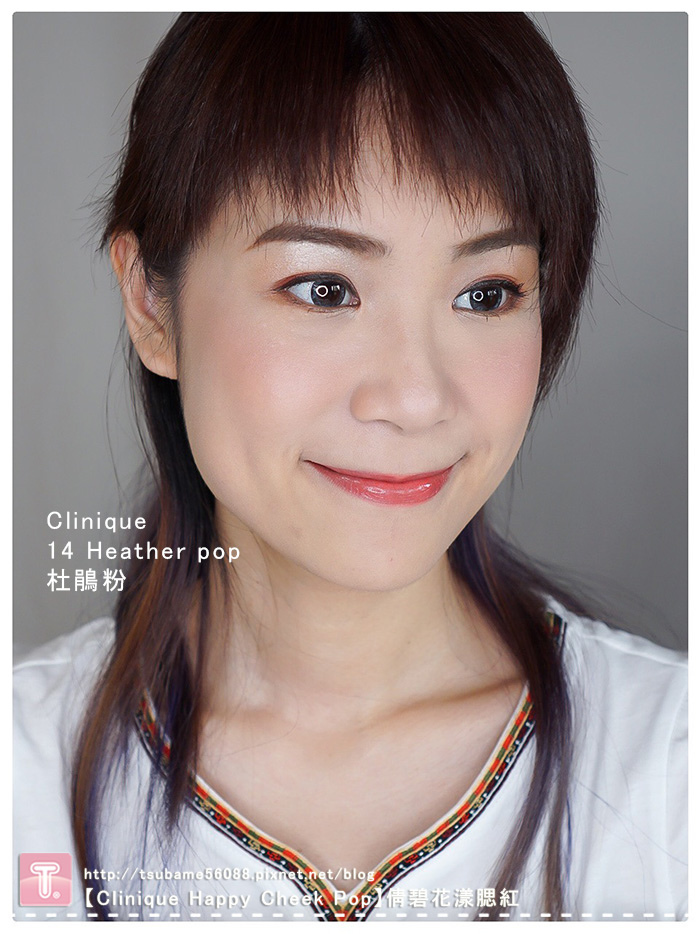 【Clinique Happy Cheek Pop】倩碧花漾腮紅#14 Heather pop-4