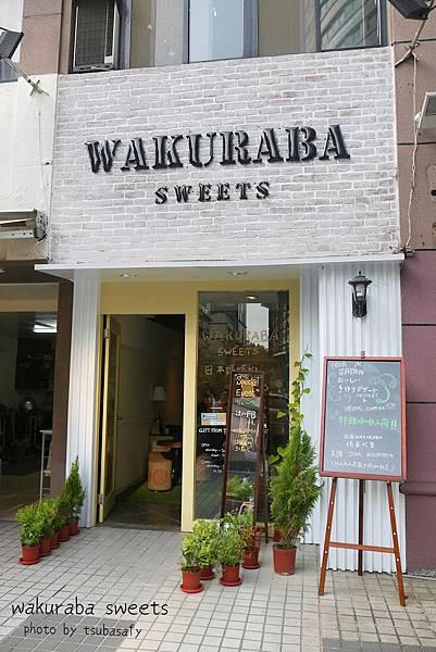 wakuraba sweets-19.jpg