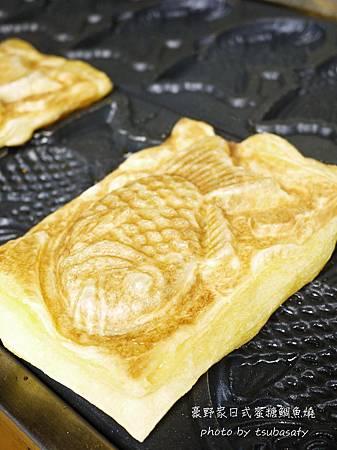 鯛魚燒17.jpg