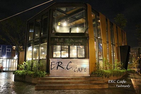 ERC15.jpg