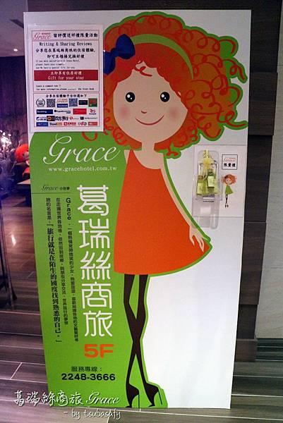 grace-10.jpg