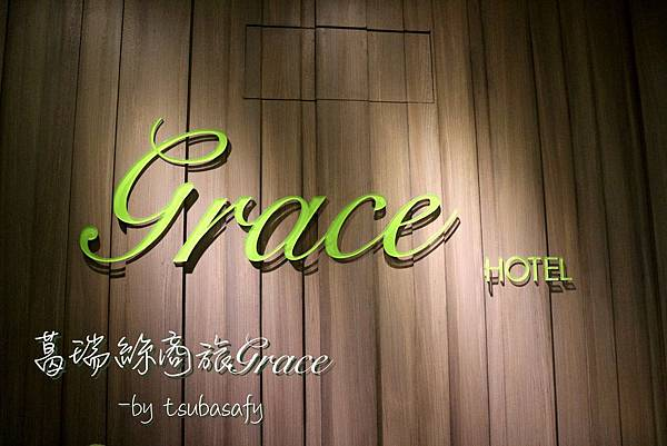 grace-15.jpg