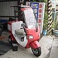 HONDA GYRO CANOPY三輪業務用機車 in TAIWAN-1