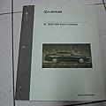 LEXUS SC400300英文零件手冊-1
