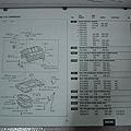 LEXUS SC400300英文零件手冊-3