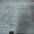 LEXUS SC400300英文零件手冊-6
