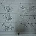 LEXUS SC400300英文零件手冊-7