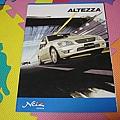 汽車型錄-TOYOTA ALTEZZA-1