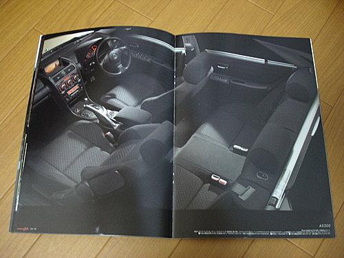 汽車型錄-TOYOTA ALTEZZA GITA-10