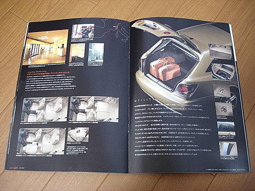 汽車型錄-TOYOTA ALTEZZA GITA-12