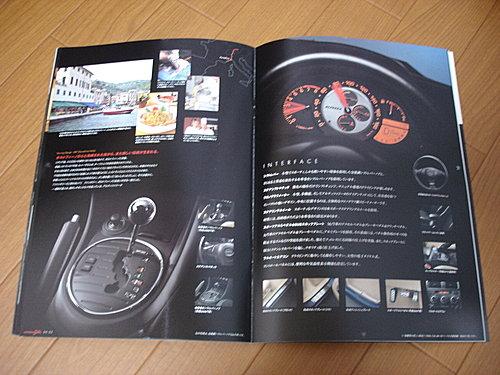 汽車型錄-TOYOTA ALTEZZA GITA-13