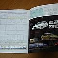 汽車型錄-TOYOTA ALTEZZA GITA-20