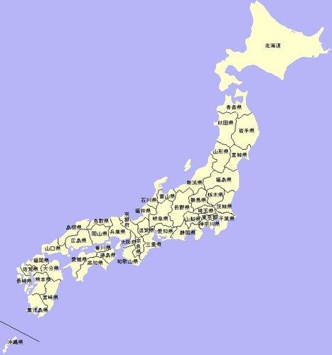 簡單講解日本的道都府縣的差別(1)
