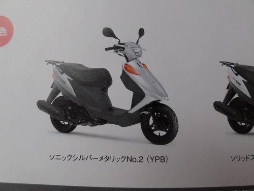 機車型錄-SUZUKI ADDRESS V125 (6)