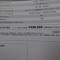 機車型錄-SUZUKI ADDRESS V125 (7)