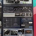 汽車型錄-這台不是TOYOTA ALTIS,也不是TOYOTA CAMRY!! (5)