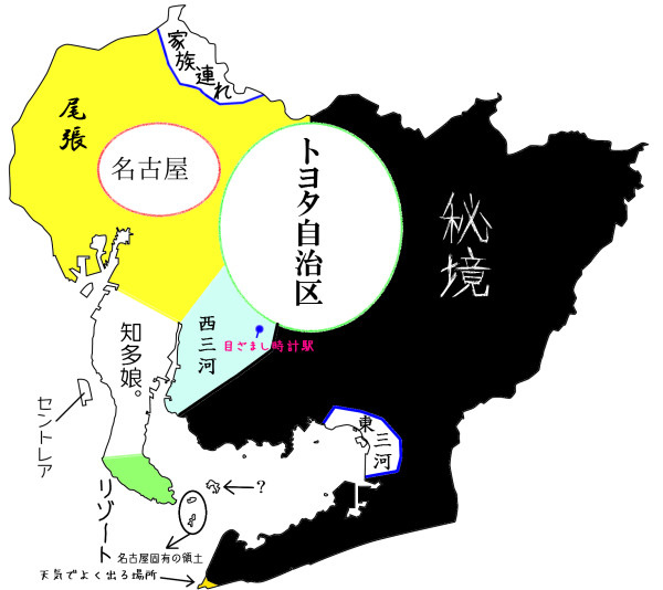 愛知縣地名由來(3)